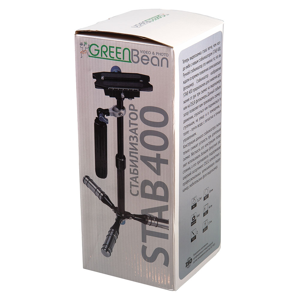 GreenBean STAB 400